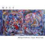 Rhythmic Toy World 輝きだす 12cmCD Single