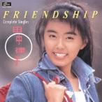 田中律子 FRIENDSHIP コンプリート・シングルス CD