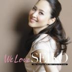 松田聖子 We Love SEIKO -35th Anniversary 松田聖子究極オールタイムベスト 50 Songs- [3CD+DVD] CD