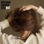 NakamuraEmi NIPPONNO ONNAWO UTAU BEST CD