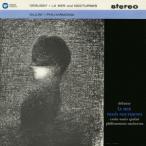 カルロ・マリア・ジュリーニ ドビュッシー:海、夜想曲 ラヴェル:「ダフニスとクロエ」第2組曲 他 SACD Hybrid