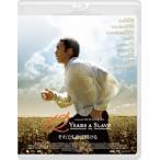 スティーヴ・マックィーン (監督) それでも夜は明ける Blu-ray Disc