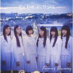 アイドルネッサンス Funny Bunny 12cmCD Single