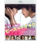 田口トモロヲ ピース オブ ケイク [Blu-ray Disc+DVD] Blu-ray Disc