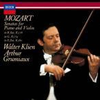 アルテュール・グリュミオー モーツァルト:ヴァイオリン・ソナタ集Vol.3 第34番〜第36番 CD