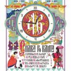 チャラン・ポ・ランタン 女の46分 [CD+DVD] CD