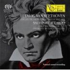 サルヴァトーレ・アッカルド Beethoven: Violin Concerto Op.61 SACD Hybrid