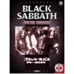 Black Sabbath ブラック・サバス ギター・カラオケ [BOOK+CD] Book