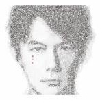 福山雅治 福の音 [3CD+Blu-ray Disc+ブックレット+スペシャルタオル] CD