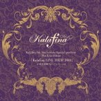 Kalafina Kalafina 8th Anniversary Special products The Live Album 「Kalafina LIVE TOUR 2014」 at 東京国際フォー CD