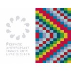 Perfume Perfume Anniversary 10days 2015 PPPPPPPPPP 「LIVE 3:5:6:9」 [2Blu-ray Disc+フォトブックレット] Blu-ray Disc画像
