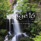 イマージュ16 エモーショナル・アンド・リラクシング [Blu-spec CD2] Blu-spec CD