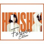 チャットモンチー 変身 (Forever Edition) [2Blu-spec CD2] Blu-spec CD