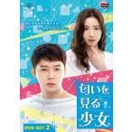 Yuchun (JYJ) 匂いを見る少女 DVD SET2 [4DVD+Blu-ray Disc] DVD