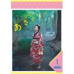 波瑠 連続テレビ小説 あさが来た 完全版 Bluーray BOX1 Blu-ray Disc