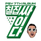 PSY (Korea) 7thPSY��: PSY Vol.7 CD