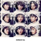 EXO Sing For You: Winter Special Album (Korean Version)(������������) CD