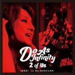Do As Infinity 2 of Us [RED] -14 Re:SINGLES- CD