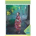 波瑠 連続テレビ小説 あさが来た 完全版 Bluーray BOX3 Blu-ray Disc