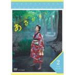 波瑠 連続テレビ小説 あさが来た 完全版 DVD BOX2 DVD