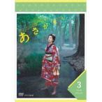 波瑠 連続テレビ小説 あさが来た 完全版 DVD BOX3 DVD