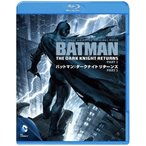 ジェイ・オリヴァ バットマン:ダークナイト リターンズ Part 1 Blu-ray Disc