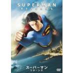 スーパーマン リターンズ  DVD