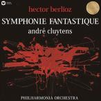 アンドレ・クリュイタンス ベルリオーズ: 幻想交響曲, 序曲「ローマの謝肉祭」; ラヴェル: ラ・ヴァルス