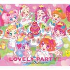 AIKATSU☆STARS! TVアニメ/データカードダス『アイカツ!』3rdシーズン ベストアルバム Lovely Party!! CD