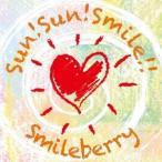 Smileberry Sun!Sun!Smile!! (Type B) 12cmCD Single