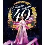 岩崎宏美 40周年感謝祭 光の軌跡 Blu-ray Disc