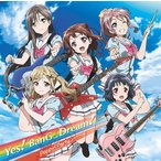 Poppin'Party バンドリ!「Yes! BanG Dream!」<通常盤> 12cmCD Single