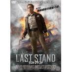 キム・ジウン ラストスタンド DVD