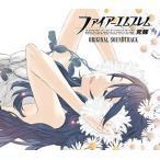 ファイアーエムブレム覚醒 オリジナルサウンドトラック [4CD+データCD] CD