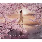 蓮花 Don't Cry [CD+ラバーストラップ]<初回限定盤> 12cmCD Single