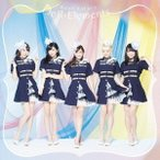 Doll☆Elements Dear future<通常盤> 12cmCD Single