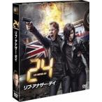 キーファー・サザーランド 24-TWENTY FOUR- リブ・アナザー・デイ SEASONS コンパクト・ボックス DVD