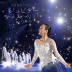 リベラ 浅田真央プロデュース ジュピター〜未来への光〜 12cmCD Single