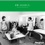Negicco 矛盾、はじめました。 [CD+DVD]<初回限定盤A> 12cmCD Single