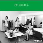 Negicco 矛盾、はじめました。<初回限定盤B> 12cmCD Single