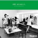 Negicco 矛盾、はじめました。<初回限定盤C> 12cmCD Single