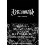 BRAHMAN BRAHMAN To Be Continued… Book