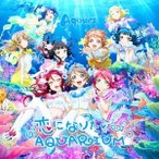 Aqours 恋になりたいAQUARIUM [CD+DVD] 12cmCD Single