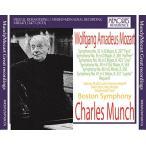 シャルル・ミュンシュ Mozart: Symphony No.31, No.35, No.36, No.39, No.40, No.41, Requiem CD