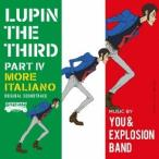 You & Explosion Band ルパン三世 PART IV オリジナル・サウンドトラック〜MORE ITALIANO [2Blu-spec CD2] Blu-spec CD