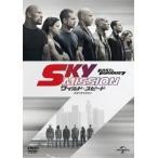 ジェームズ・ワン ワイルド・スピード SKY MISSION DVD