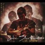 Jake Shimabukuro Live In Japan CD