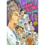 ツジトモ GIANT KILLING 38 COMIC