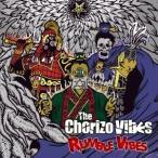 The Chorizo Vibes RUMBLE VIBES CD