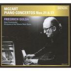 フリードリヒ・グルダ モーツァルト:ピアノ協奏曲 第21番&第27番<タワーレコード限定> SACD Hybrid